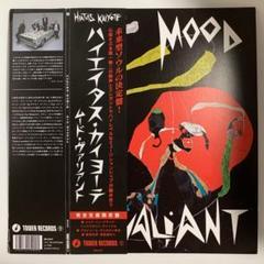 "Thumbnail of ""HIATUS KAIYOTE 送料無料 限定盤 LP ハイエスタス•カイヨーテ"""