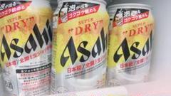 "Thumbnail of ""アサヒスーパードライ 泡ビール缶"""