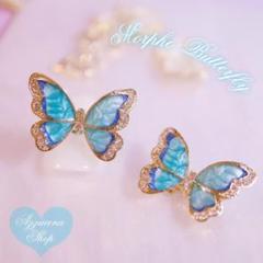 "Thumbnail of ""3D Morpho butterfly nail parts 2P ✧"""