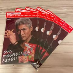 """Thumbnail of """"【非売品】吉川晃司×カルビーコラボ クリアファイル 5枚セット"""""""