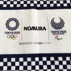 """Thumbnail of """"マフラータオル"""""""