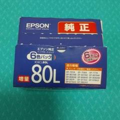 """Thumbnail of """"EPSON IC6CL80L「5色」"""""""