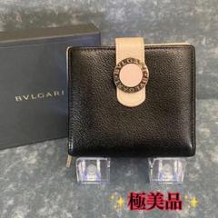 """Thumbnail of """"ブルガリ BVLGARI 2つ折り財布 ブルガリレザーラウンドファスナー"""""""