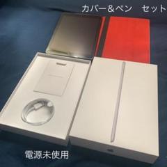 祝日限定お値下げ!iPad (第6世代) 9.7インチ  32GB Wi-Fi