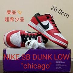"Thumbnail of ""NIKE SB DUNK LOW ""chicago"""""