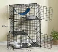 "Thumbnail of ""黒い猫かご家庭用の室内小型猫の巣はトイレ付きの超自由空間の幼い猫の別荘です"""