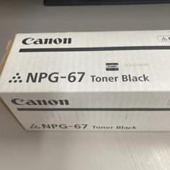 "Thumbnail of ""Canon キヤノン 複合機トナーNPG-67トナー  ブラック"""