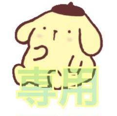 """Thumbnail of """"加藤シゲアキ 中の人 ますこっと"""""""