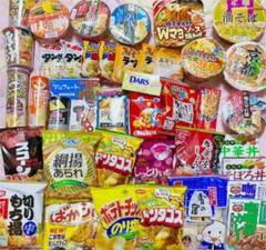 """Thumbnail of """"【激安】食品✳︎お菓子詰め合わせ✳︎カップラーメン✳︎レトルトカレー✳︎まとめ売り"""""""