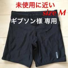 "Thumbnail of ""【未使用に近い】 スポーツ用水着 メンズ Mサイズ STEP CROSS"""