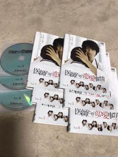 "Thumbnail of ""医師たちの恋愛事情 DVD(レンタル版) 全話"""