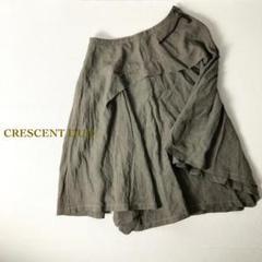 "Thumbnail of ""CRESCENT DUO ロングスカート 大きいサイズ 日本製 大人 秋冬"""