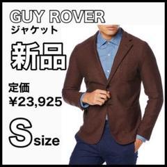 "Thumbnail of ""GUY ROVER ギローバー ジャケット メンズ 2950GR110J"""