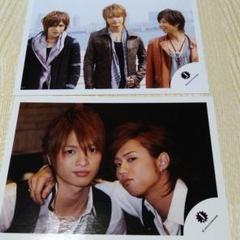 """Thumbnail of """"Kis-My-Ft2 玉森 北山 千賀 公式写真"""""""