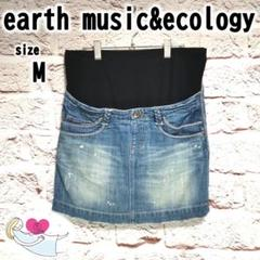"Thumbnail of ""【M】earth music&ecology マタニティ デニム スカート"""