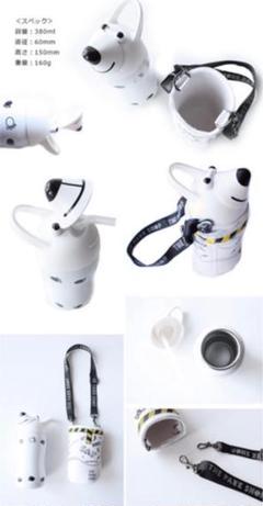 """Thumbnail of """"thermo mug シロクマ"""""""
