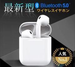 "Thumbnail of ""i12 最新型 Bluetoothイヤホン ワイヤレスイヤフォン 白"""