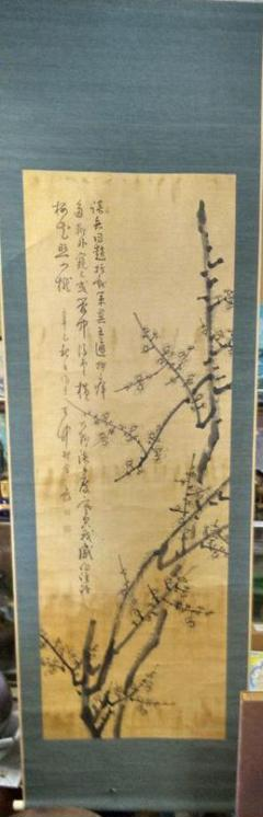 """Thumbnail of """"五岳 梅 掛け軸 辛巳 明治14年 箱付 絵サイズ150×51cm"""""""