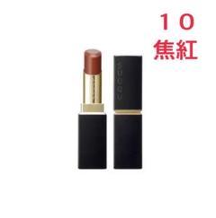 """Thumbnail of """"SUQQU モイスチャー リッチ リップスティック 10 焦紅 -KOGARE…"""""""