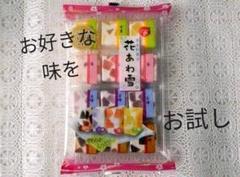 """Thumbnail of """"お試し 花あわ雪"""""""