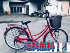 "Thumbnail of ""♦️EJ938B自転車"""