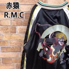 """Thumbnail of """"【赤猿 RMC】スカジャン 風神雷神 刺繍 ゆるだぼ サテン フルジップ"""""""