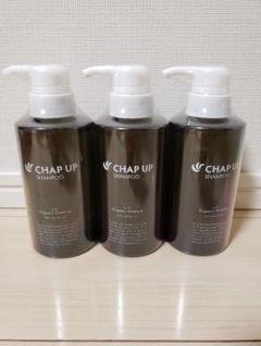 """Thumbnail of """"CHAP UP シャンプー × 3"""""""