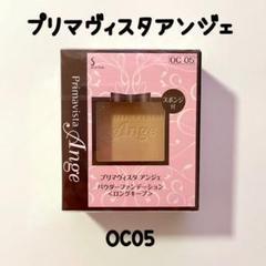 "Thumbnail of ""プリマヴィスタアンジェ OC05"""