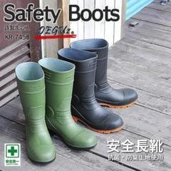 "Thumbnail of ""KR-7450 安全長靴 【 喜多 鉄芯入り 長靴 】"""