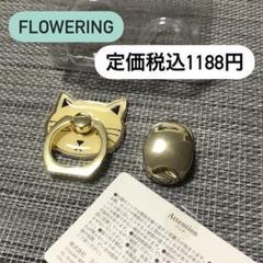 未使用 スマホリング 猫 flowering フラワーリング