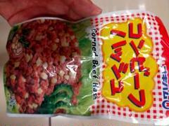 """Thumbnail of """"沖縄ホーメル コンビーフハッシュ140グラム"""""""