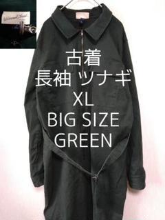 "Thumbnail of ""XL 古着 長袖 ビッグ オールインワン ツナギ グリーン 緑"""