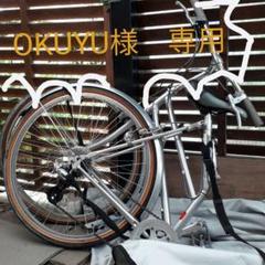 "Thumbnail of ""ブリジストン TRANSIT sport 折り畳み自転車"""