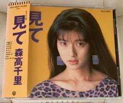 "Thumbnail of ""1988年当時物CD 森高千里 見て"""