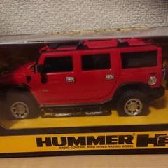 """Thumbnail of """"HUMMER H2ラジコンカー"""""""