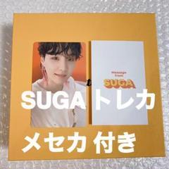 "Thumbnail of ""BTS Butter cream SUGA シュガ ユンギ トレカ メセカ"""