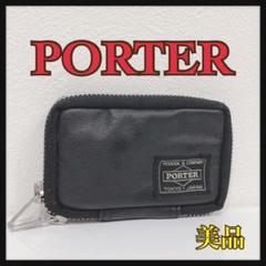 """Thumbnail of """"☆美品☆ PORTER ポーター キーケース ブラック ナイロン シンプル"""""""