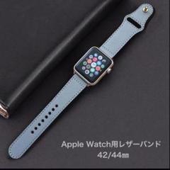 "Thumbnail of ""Apple Watch レザーバンド 42/44㎜ グレー"""