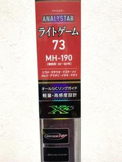 "Thumbnail of ""ダイワ アナリスター ライトゲーム 73 190MH"""