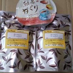 "Thumbnail of ""◆ルピシア ボンマルシェ アールグレイ12個×2袋  ティーバッグ  紅茶の甘栗"""