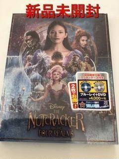 "Thumbnail of ""くるみ割り人形と秘密の王国 ブルーレイ+DVDセット('18米)〈2枚組〉新品"""