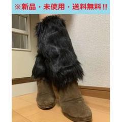 "Thumbnail of ""即購入歓迎商品♬新品♬今注目の♬ファー付ブーツカバーロング(ブラック)(^^♪"""