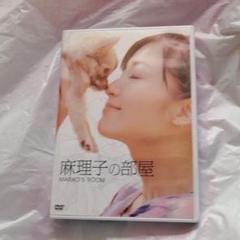 "Thumbnail of ""麻理子の部屋"""