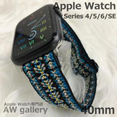 "Thumbnail of ""Apple Watch 5 本体 40 カジュアル バンド ブルー"""