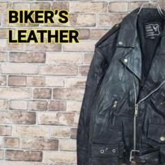 """Thumbnail of """"BIKER'S LEATHER ライダースジャケット 本革 レザー ブラック"""""""