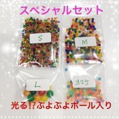 """Thumbnail of """"【即購入無言OK❗️】ぷよぷよボール 4種セット"""""""