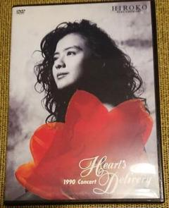 """Thumbnail of """"薬師丸ひろ子 Heart's Delivery ハートデリバリーDVD 1990"""""""