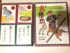 """Thumbnail of """"犬棒かるた カルタ"""""""