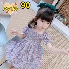 "Thumbnail of ""キッズワンピース 花柄 紫 女の子夏服90"""