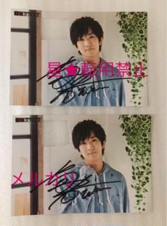 """Thumbnail of """"菊池勇成    サイン   ブロマイド   2枚"""""""